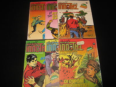 RARE GREEK CAPTAIN MIKI LOT WESTERN COMICS FROM MIDDLE 80s