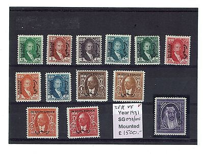 Iraq stamps 1931 King Faisal com. set Very LIGHTLY MOUMTED