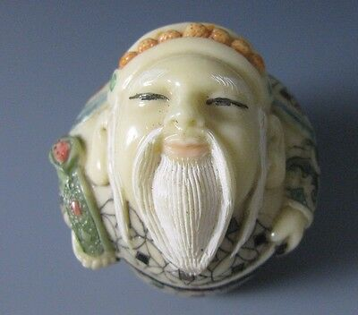 Antique Japanese Signed Katabori Netsuke Okimono, Bearded Old Man w Pipe Opium?