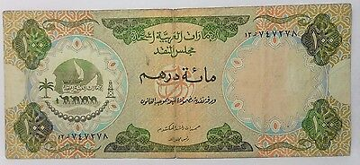 United Arab Emirates Banknote 100 Dirhams 1973 Pick#5 1st Issue Circulated Note