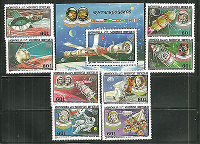 Mongolia C155-63 Mnh Peaceful Uses Of Outer Space Scv 8.40