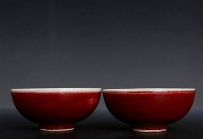 Pair of Old Chinese Red Glaze Porcelain Bowls Marked GuangXu FA263