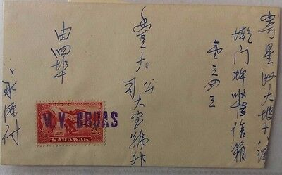 SARAWAK 1940s CONSIGNMENT MAIL COVER WITH STAMP CANCELLED PAQUEBOT M. V. BRUAS