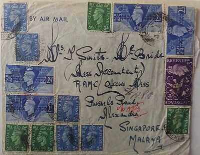 Great Britain 1951 Airmail Cover To Army Medical Corps Singapore Keppel Harbour