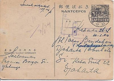 Japanese Occupation Netherland Indies 1943 3 1/2c censored stationery card