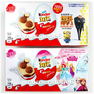 ~ 6 x KINDER Joy chocolate - DESPICABLE ME + FROZEN PRINCESS - Surprise Toy GIRL