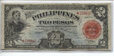 ***rare***1941 Philippines $2 Pesos Red Seal Star Note F/vf #115