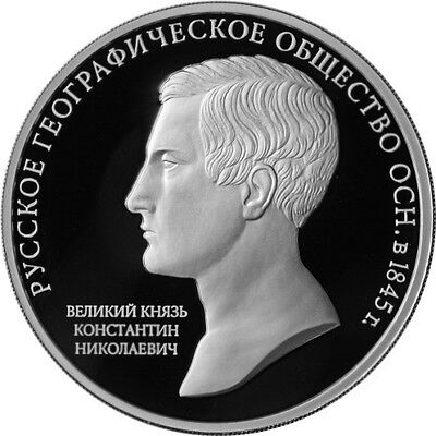 3 Rubel rubles 170th Anniversary Russian Geographic Society Russland 2015 Russia