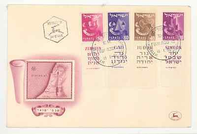 Israel 1956 Tribes Set On First Day Cover Very Fine.
