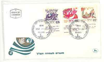 Israel 1969 Festivals Set On First Day Cover Very Fine.