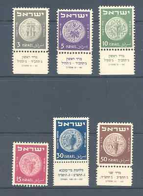 Israel 1949 Coins Very Fine Mnh