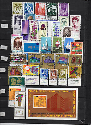 Israel : 1970 complete year (40 stamps) + TAB New ( MNH )