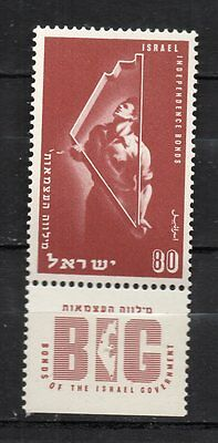 Israel : 1951 Independence Bonds Compaign + TAB New (MNH)