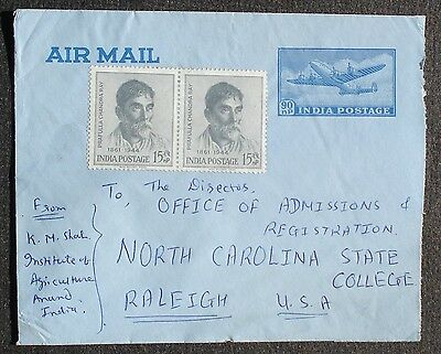 INDIA #  AIR POSTAL COVER to US