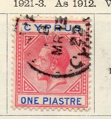 Cyprus 1921-23 Early Issue Fine Used 1p. 159270