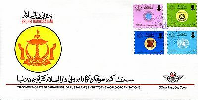 Brunei 1986 Admission to World Organisations FDC #3