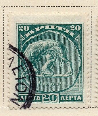 Crete 1905 Early Issue Fine Used 20L. 168171