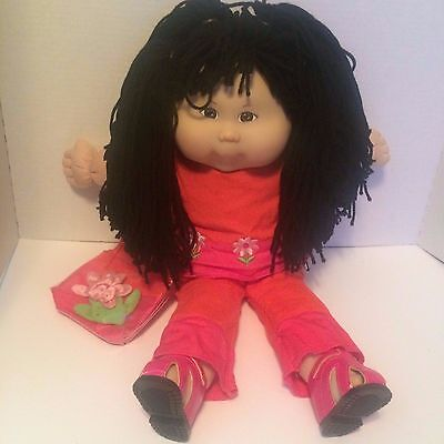 Cabbage Patch Kids CPK Doll TRU EDITION 20th Anniversary /Full outfit black hair