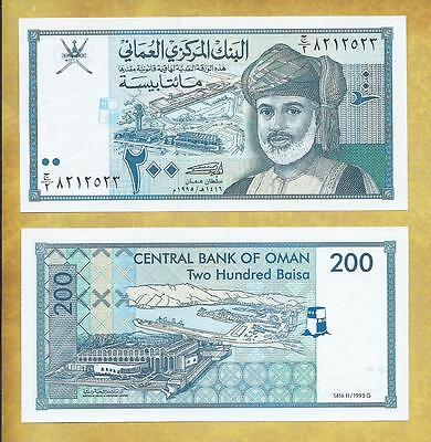 Oman 200 Baisa 1995 P-32 Unc Currency Note  ***USA SELLER***