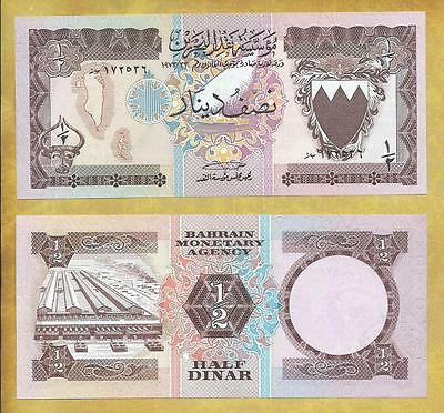 Bahrain 1/2 Dinar 1973 P-7 Unc Currency Note  ***USA SELLER***