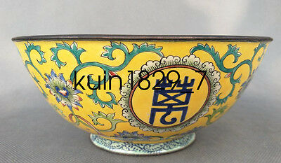 Chinese Decorated Collection Exquisite Cloisonne bowl yellow