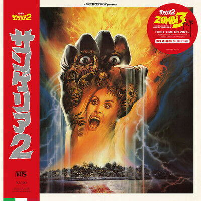Zombi 3 soundtrack limited 180gm RED IS DEAD vinyl LP  CLR19 NEW/SEALED
