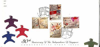 Singapore 1995 Independence FDC