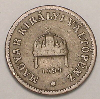 1894 Hungary Hungarian 2 Filler Crown Coin F