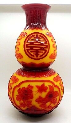 RARE Estate Chinese Peking Glass Red Overlay Vases with Flowers