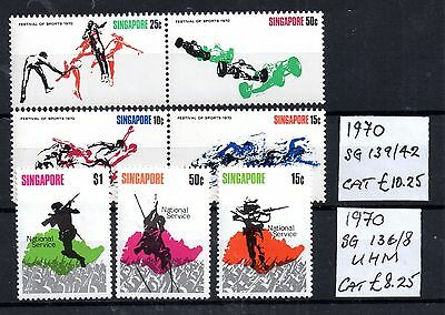 Singapore 1970 2 x MNH sets SG136-142 Sport and National Service WS4740