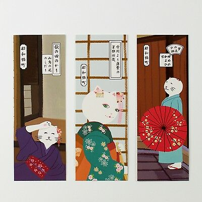 Pack of 30 Japanese bookmarks of cats in traditional Japanese clothes #B0008