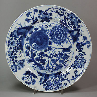 Antique Chinese blue and white plate, Kangxi (1662-1722)