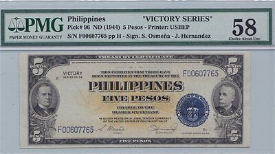 US/PHILIPPINES 1944 5 Peso p96 PMG AU 58 EPQ USBEP ~CPPM~ Buy Now!