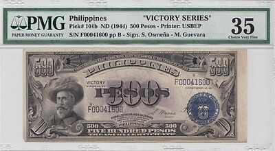 US/PHILIPPINES 1944 500 Peso p101b PMG VF 35 ***2ND TOP POP*** ~CPPM~