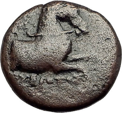 KYME in AEOLIS - Genuine 350BC Authentic Ancient Greek Coin  HORSE & VASE i62416