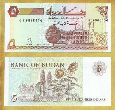 Sudan 5 Sudanese Dinars1993 Unc P-51a Currency Note ***USA SELLER***