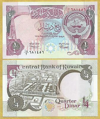 Kuwait 1/4 Dinar 1992 Unc P-17 ***USA SELLER*** Currency Bank Note Money Bill