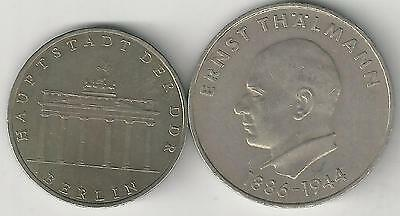 2 DIFFERENT COINS from EAST GERMANY - 5 & 20 MARKS (BOTH DATING 1971)