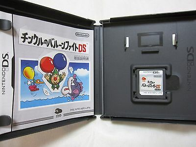 W/Tracking 7-14 Days to USA. Club Nintendo DS Tingle's Balloon Fight Japanese
