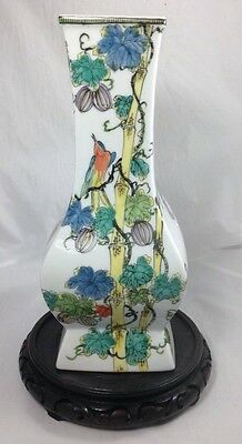 Beautiful Vintage Chinese Hand Painted Porcelain Vase With Bamboo Melon and Bird