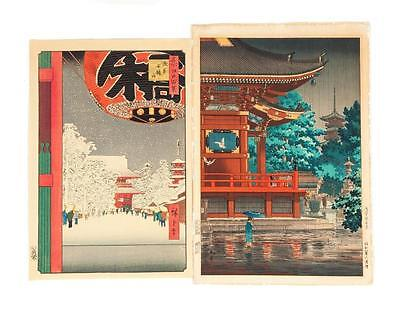 TWO JAPANESE WOODBLOCK PRINTS. Lot 199