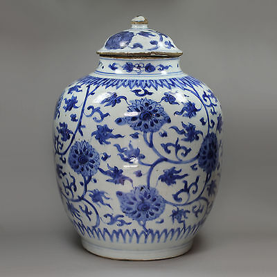 Chinese blue and white 'lotus' jar and cover, 16th century, Ming dynasty