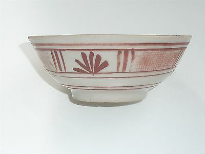 Beautiful Chinese 100 Year Plus Bowl With Unusual Red Plant & Criss Cross Design
