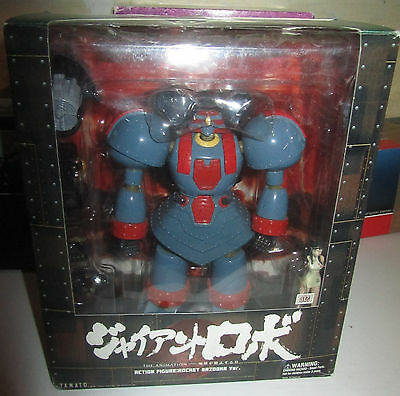 Giant Robo Rocket Bazooka version Yamato Esposto originale fuori catalogo
