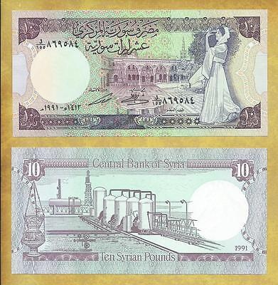 Syria 10 Syrian Pounds 1991 P-101e Unc Currency Note ***USA SELLER***