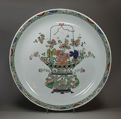 Antique Chinese porcelain famille verte charger, Kangxi (1662-1722)