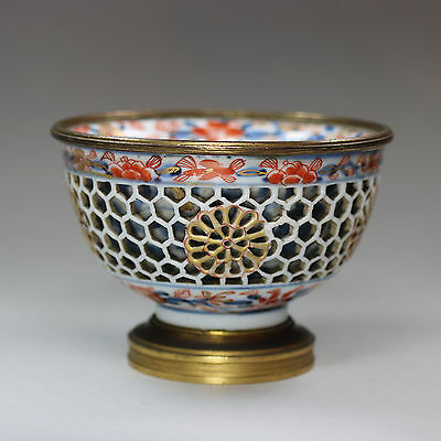 Antique Small Chinese imari double-walled bowl, first half of the 18th century,