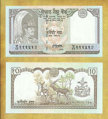 Nepal 10 Rupees P-31b Unc Currency Bill ***USA SELLER***