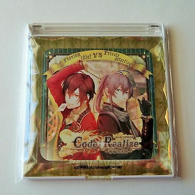 Code Realize Acrylic Square Mirror Arsene Lupin Herlock Sholme LIMITED New
