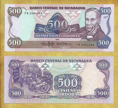 Nicaragua 500 Cordobas 1985 P-155 Prfx FB Unc Currency Banknote ***USA SELLER***